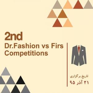 مسابقه طراحی لباس آقایان